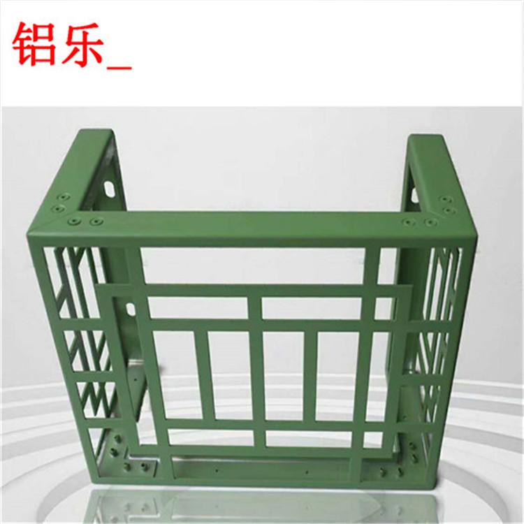 四川省雅安市冲孔空调罩系列-铝乐金属