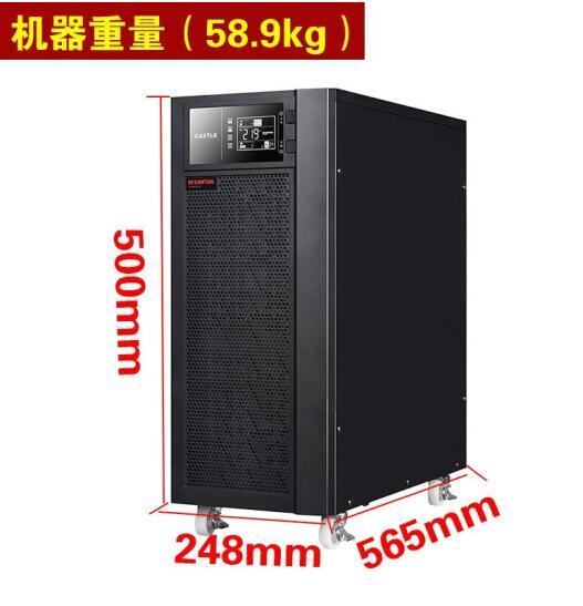 海晏县伊顿UPS电源安装发布于:一小时前