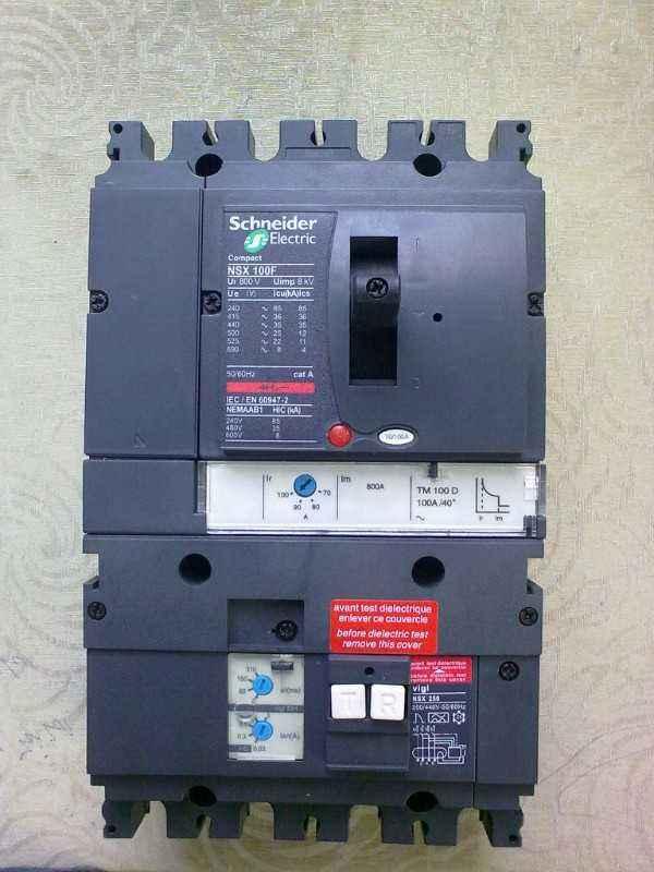 黑河CVS160B/4P/100A施耐德——出售批发价