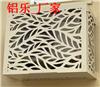保税区铝合金百叶空调罩生产厂商-铝乐金属