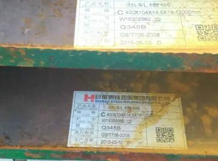 合肥0.4mm镀锌压花板_合肥镀锌花纹板