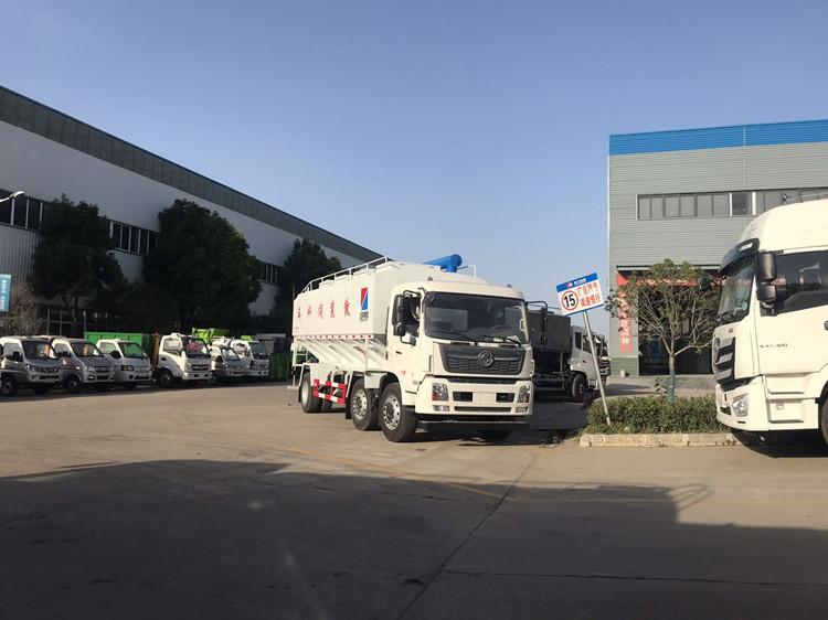 迪庆藏族自治州陕汽轩德饲料运输车40方饲料运输车多少钱