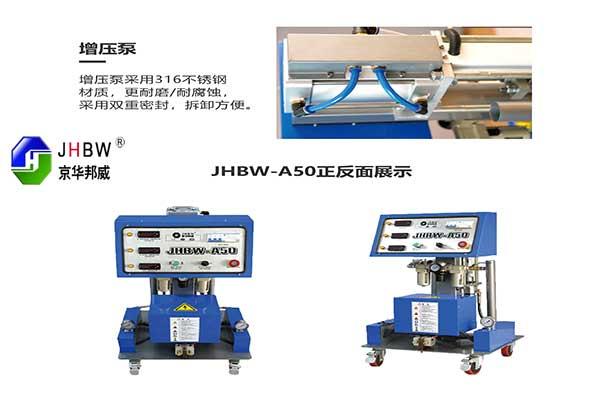 湘潭聚氨酯小型冷库喷涂机价格