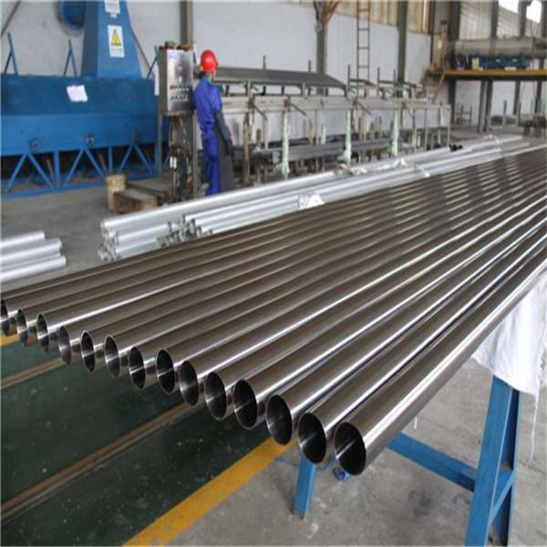 黑龙江-c276哈氏合金管厂现货直发一手货源