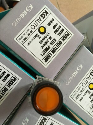 批发OKY滤波器ET3AK-2050转换器SCONI-NFC-C2RX/Y