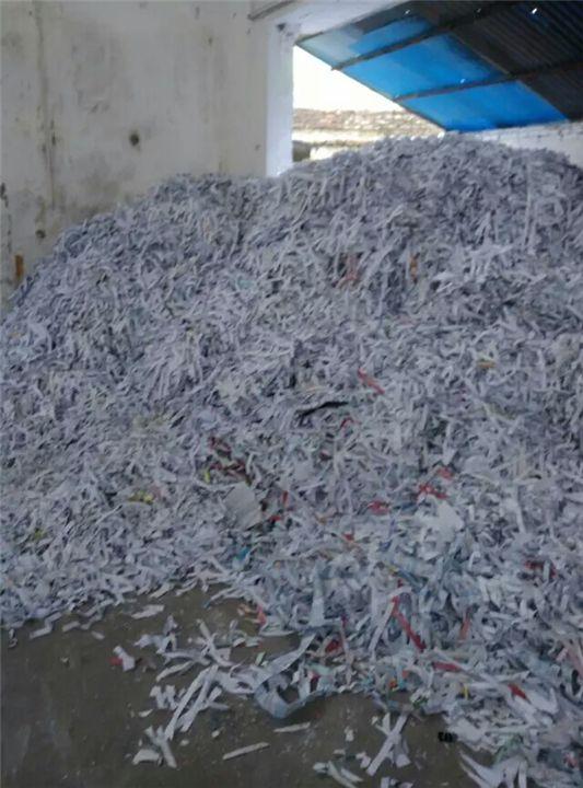 东莞南城标书文件销毁公司欢迎您咨询