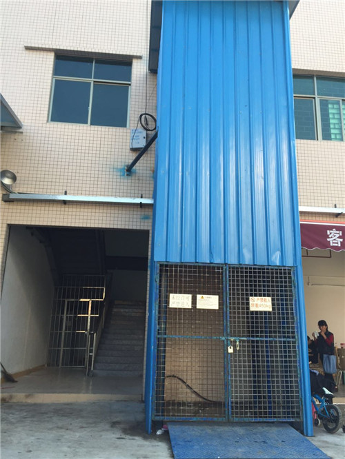 温州升降货梯/标准/5层导轨升降货梯多少钱一台