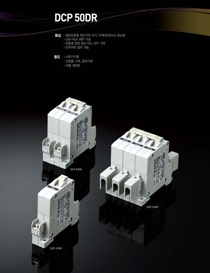 张家口市销售MENTOR T&C滑块JCXYZ-25R,张家口市