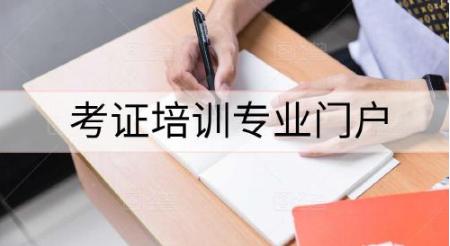 济南商河材料员证书怎么考——有优惠吗?