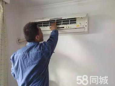 武汉市洪山区龙城路空调漏电合理收费