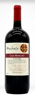 莱芜市玛茨珍藏黑皮诺红葡萄酒找红酒进口商
