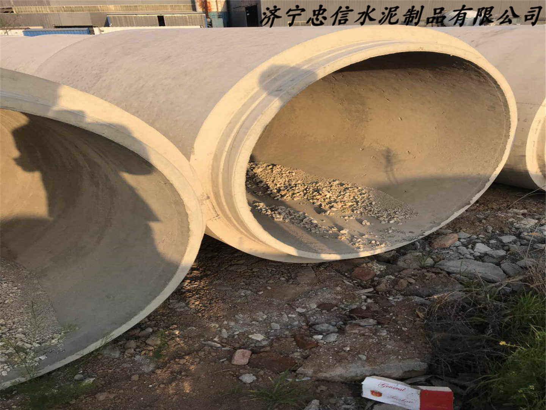 利津县市政水泥管厂家供应