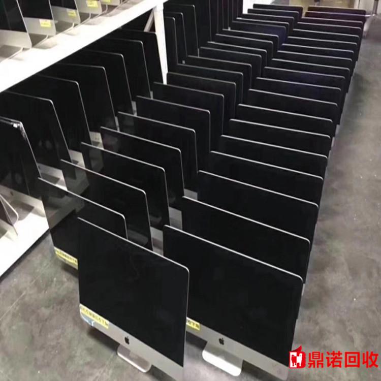 嘉兴联想电脑回收网站惠普旧电脑回收