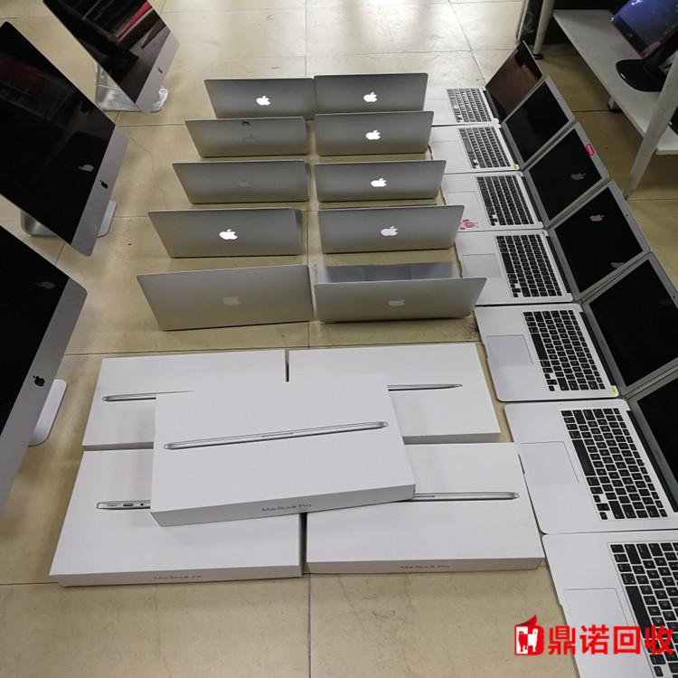 湖州旧苹果电脑回收价格惠普旧电脑回收价格查询
