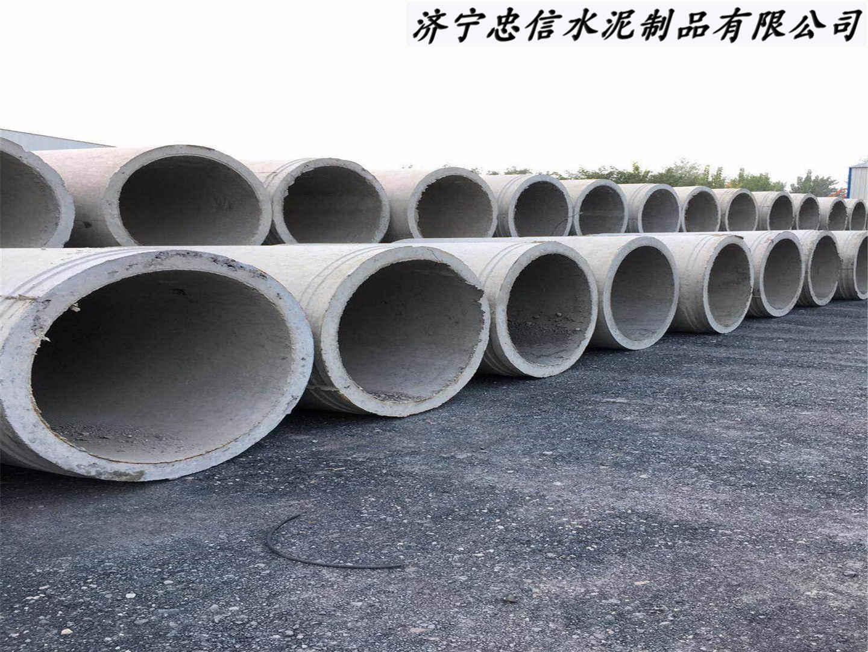 菏泽市巨野县承叉口水泥管厂家直供