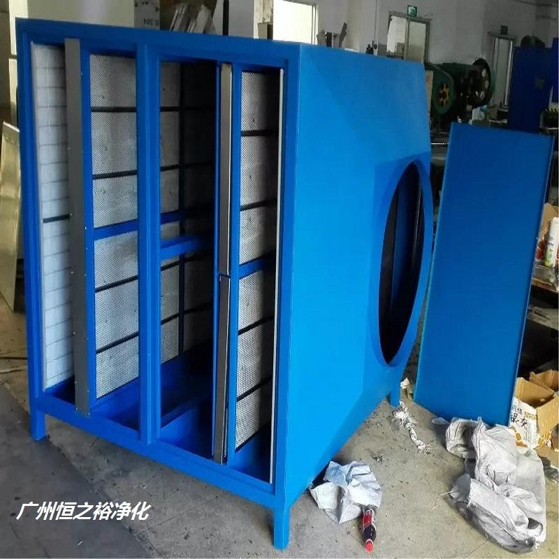珠海初效新风净化箱厂家/空气过滤箱