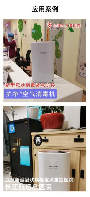 广东广州医用立式消毒机代理