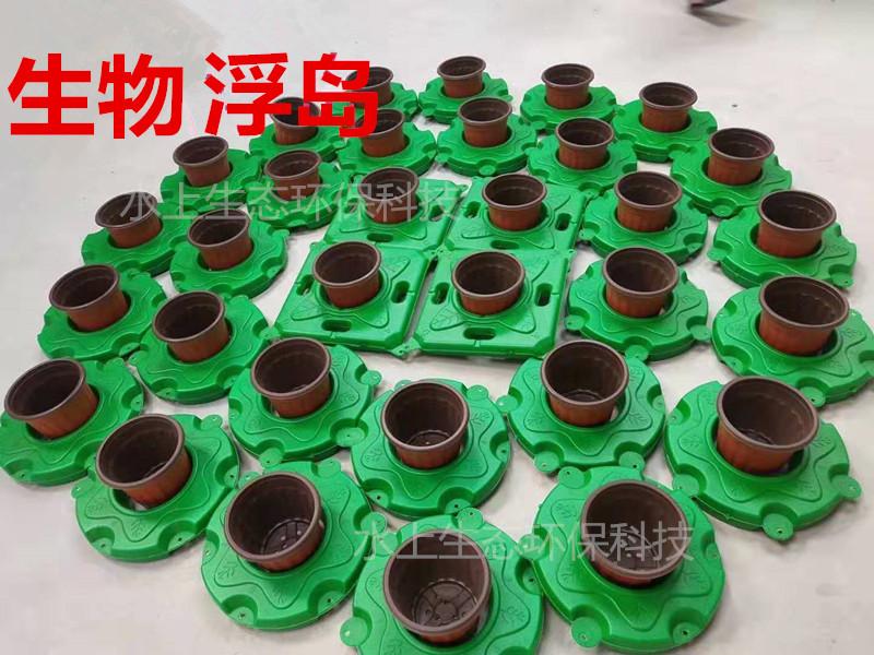 云南怒江生态浮岛厂家