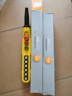 黑河市销售LV-DBS-136A-RD黑河市