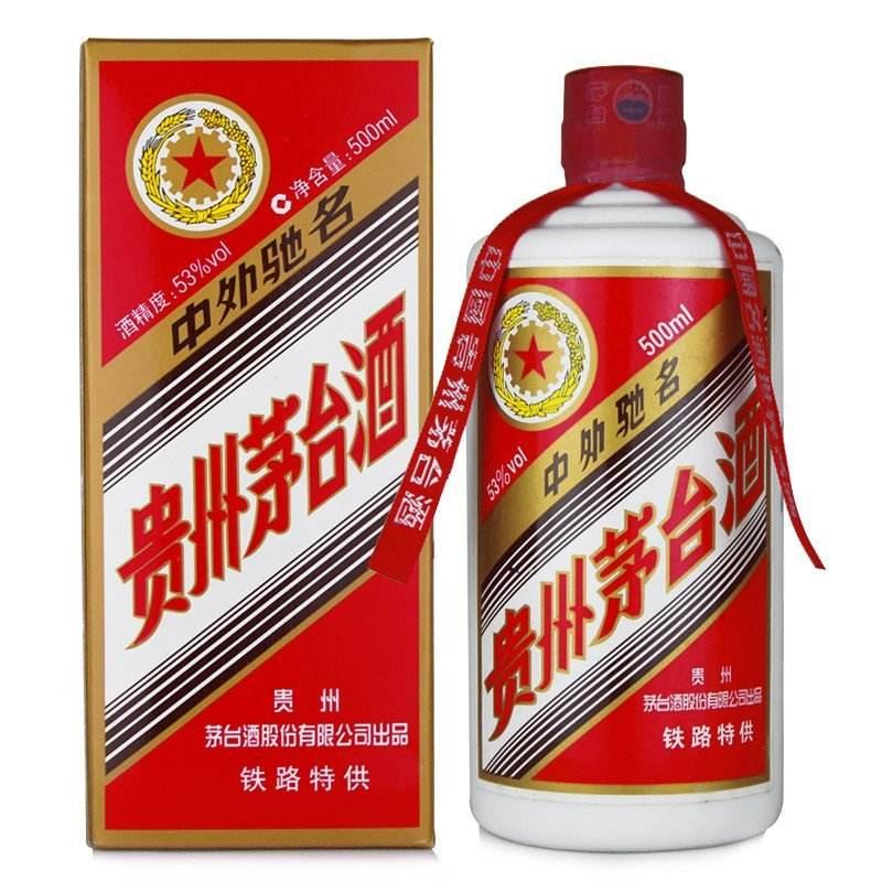 清河县礼品铁盖茅台酒