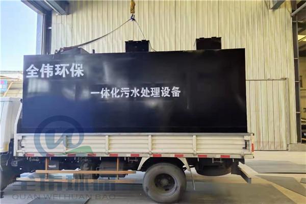哈尔滨乡镇医院污水处理设备保质保量