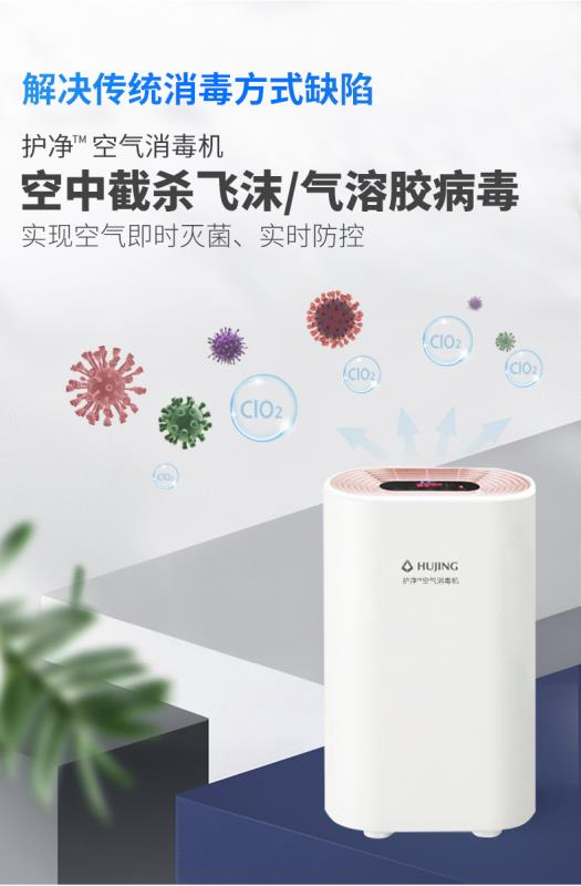 云南昆明壁挂空气消毒机品牌排名