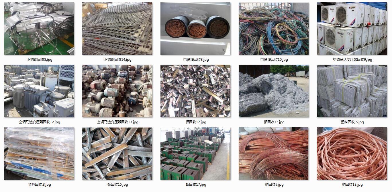 东莞寮步各种回收旧车床公司一览表