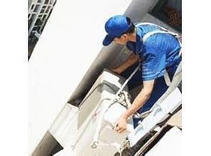 武汉利济北路附近维修空调自动开机维修找专业师傅