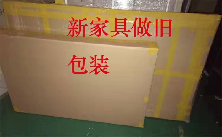 东莞网购家具打包转运到九龙双清送货