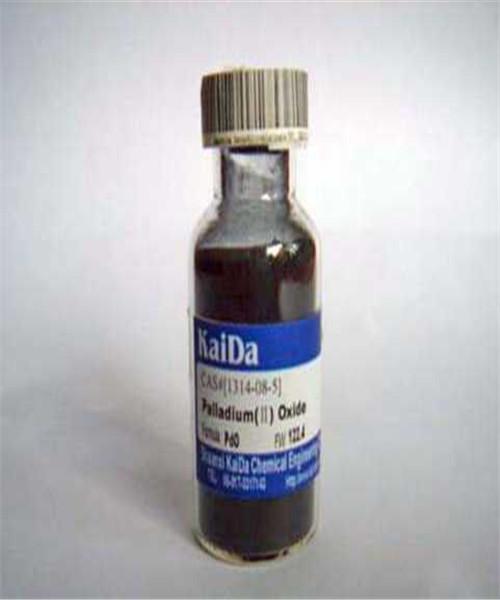 福州醋酸铑回收什么价格/实时高价回收