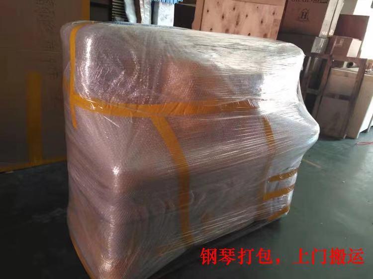 桂林海運新舊家具行李到哥倫比亞雙清免稅送貨到家
