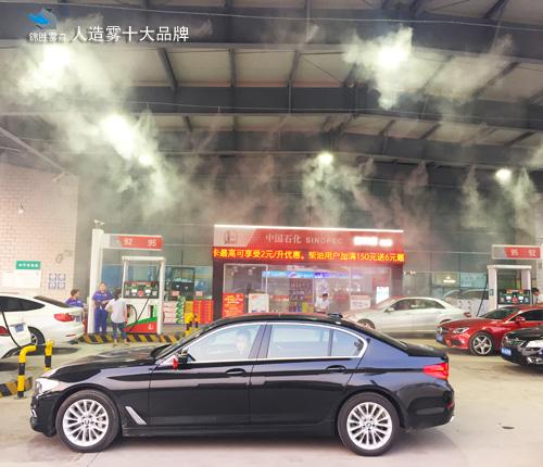 连云港海州喷雾降温环保雾化器