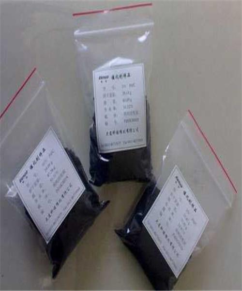 三沙辛酸铑回收价格高/实时高价回收