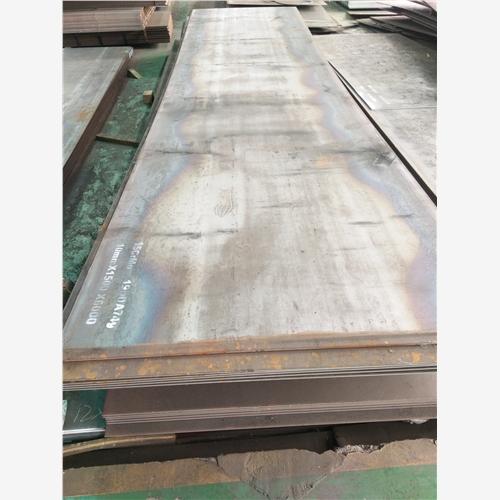 仙游NS1-1耐候板|Q420qC桥梁板——价格低