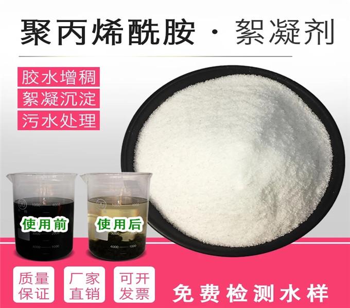 品牌:辽宁吉林新型复合碳源价格