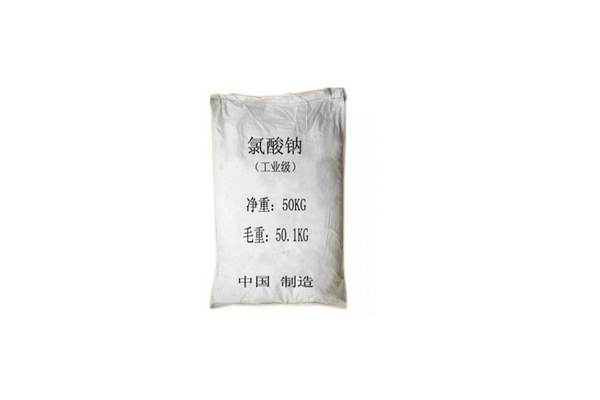 阿巴嘎旗氯酸钠'代理销售生产产品品种全