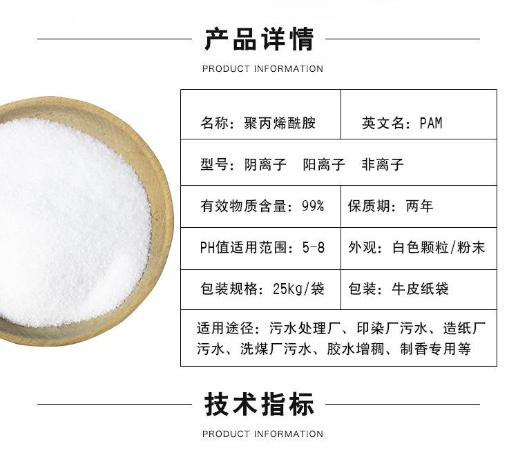 云南曲靖:混凝剂PAC市场价格用量小
