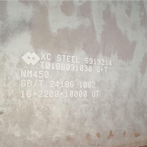 蚌埠市Q460GJ钢板价格——工地送货
