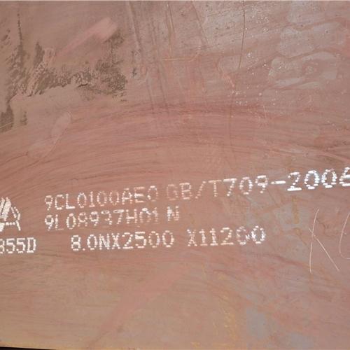 厦门市Q355ND钢板价格低——质量证明书