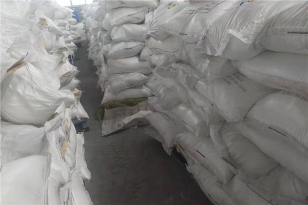 蒙城县氯酸钠'代理销售专业生产厂家