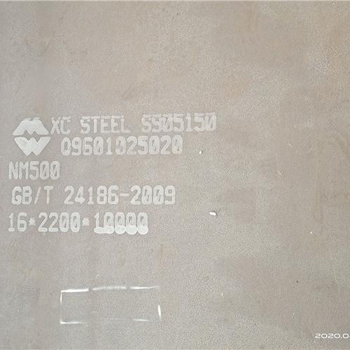 裕安Q550D钢板|Q345qD桥梁板——定制批发