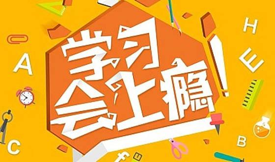 宁波哪家日语学校口碑比较好_要学多久