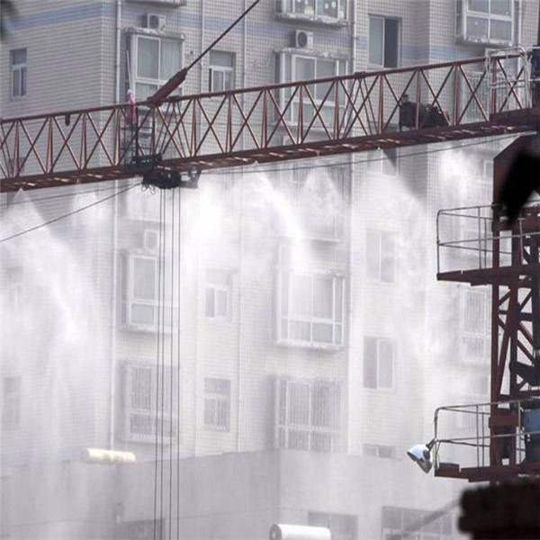 广安工地塔吊喷淋
