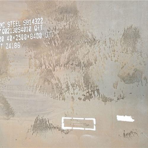 南湖NS1-1耐候板|Q370qE桥梁板——材质报告