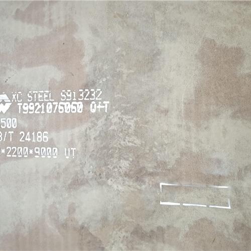 漳浦07MnNiVDR容器板|Q500qC桥梁板——经销商