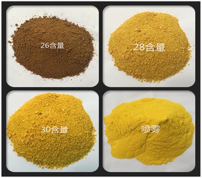 武汉PAM聚丙烯酰胺-欢迎咨询