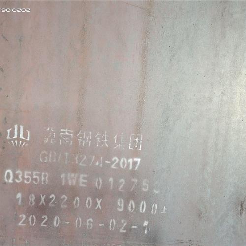 金安Q620钢板|Q690钢板——价格