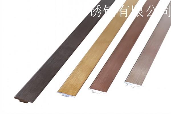黄石50*150*3.0 60mm不锈钢方通{哪里质量好}