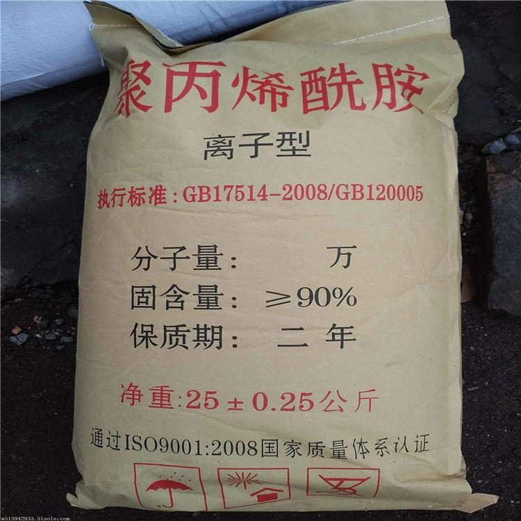 必看:秦皇岛邯郸洗煤厂聚丙烯酰胺价格