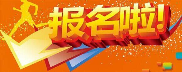 杭州市日语初级培训中心哪家好